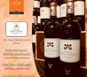 Metropolitan Fine Wine: Hot Deal