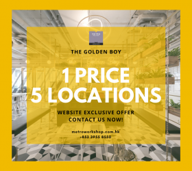 Metropolitan Workshop: Exclusive Offer in our Golden Boy Admiralty Workshop