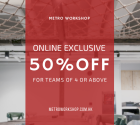 Metropolitan Workshop: Keep your business lean with Our Exclusive online discount!