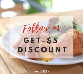 Cafe 52: Granding Opening Promotion