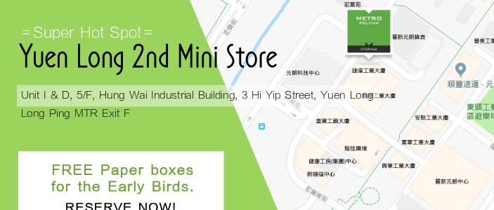 Metropolitan Storage: EARLY BIRD OFFER FOR The SECOND Yuen Long store